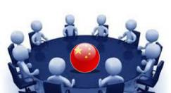 Организационное собрание в клубе «Китайская шкатулка»